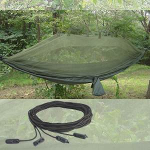 Jungle Hammock with Mosquito Net (SM61660)