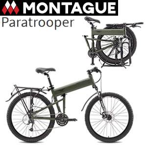 Paratrooper Folding Mountain Bike by Montague (PARATROOPER-BIKE)
