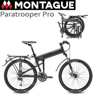 Paratrooper PRO Folding Mountain Bike by Montague (PARATROOPER-PRO-BIKE)
