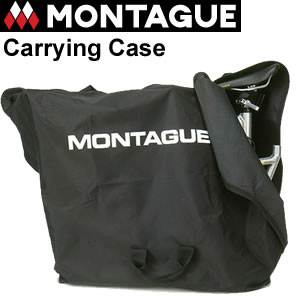 Montague Soft Carrying Case (CARRYING-CASE)